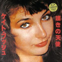 "'Live In Japan June '78' - 7"" single sleeve"